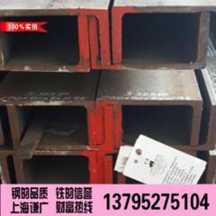 PFC300*100*9英标槽钢 厂家直销 量大从优