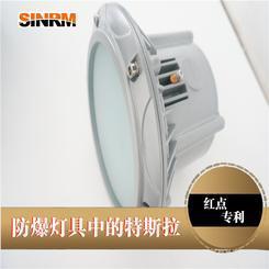 供应新黎明防爆LED灯BZD285A-30W