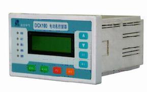 DCX100电动机控制器