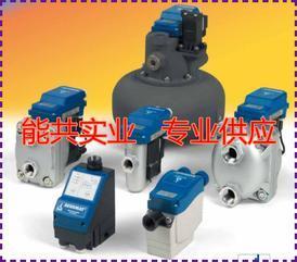 德国BEKO电子液位式自动排水器BEKOMAT13