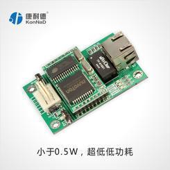 RS485/422转TCP/IP模块,485转以太网模块