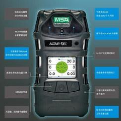 美国MSA梅思安天鹰5X多种气体检测仪