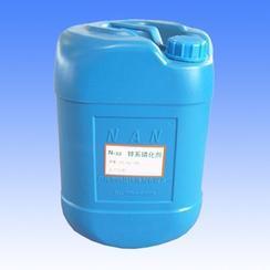 供应磷化液钝化剂--脱脂表调剂