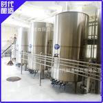 高浓度醋 快速酿醋的方法及生产设备