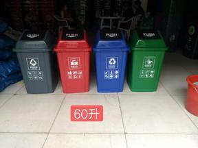 木塑垃圾桶生产厂家