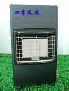 移动燃气取暖器