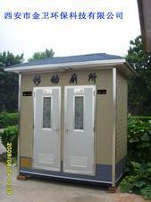 移动智能环保厕所
