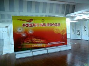 鑫淼批发供应展馆博物馆展示屏风隔墙 展厅活动小房间
