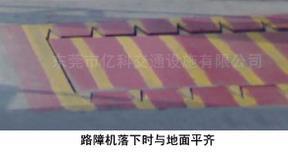 东莞路障机、深圳看守所专用路障机、珠海部队路障机、深圳高速公路路障机、道路专用路障机
