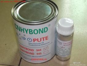 外饰件助粘剂,3M94助粘剂替代