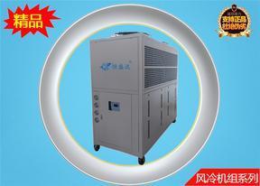 激光刀模专用冷水机,冷热两用一体机