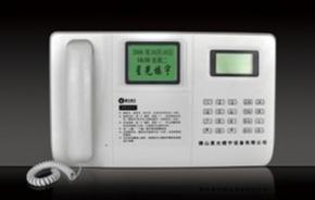 广东星光楼宇厂家直销管理中心机ET-2003BTC-2