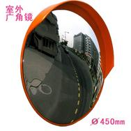 广角镜安装、广角镜价格、道路广角镜、小区广角镜