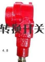 矿用隔爆型转换开关 KBH1-6/127 6A127V