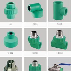 优家PE-RTⅡ型给水管材、管件,公元牌特价