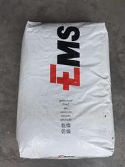 瑞士EMS PA12 FE7547 BK