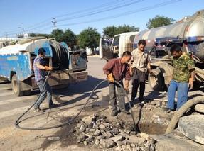 德州市专业排水管道清淤疏通管道检测工程服务网