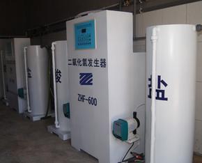 优惠医疗废水处理器