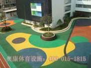 天津幼儿园橡胶地板(现场摊铺)