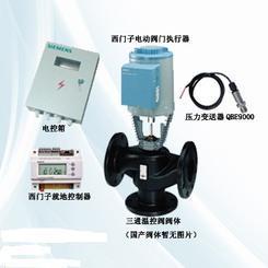 DN100电动温控阀西门子电动调节阀