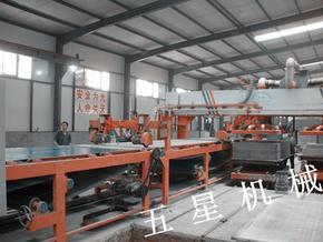 硅酸钙板生产线专用机械设备