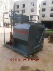 水泥浆喷洒机 ZNP-1型 小型高效公路水稳层水泥浆洒布机
