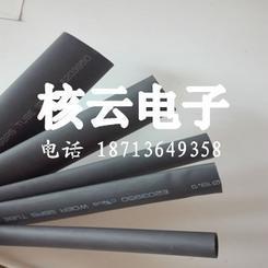 防水带胶热缩管,双壁带胶热缩管