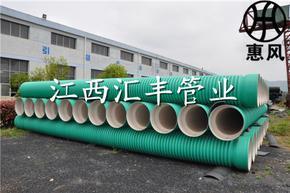 聚丙烯增强双壁加筋波纹管市政工程专用管道