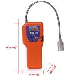 油罐区用液化气检测仪XH-B100A
