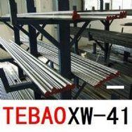 特殊钢XW-41模具钢材模具材料