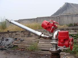 自动寻的喷水灭火装置