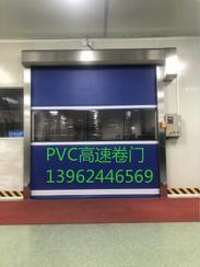 太仓PVC快速卷门、昆山PVC自动卷门、苏州PVC高速卷门