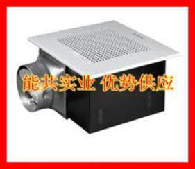 松下换气扇吸顶扇FV-38CAD8C排气扇