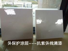 透明清漆用于户外抗紫外线抗老化