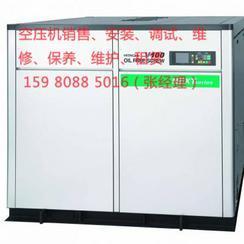 德化日立空压机整机销售及售后服务