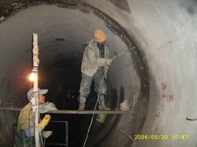 办公楼地下室堵漏防水,专业建筑物防水堵漏公司!