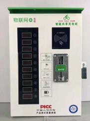 共享充电桩苏州充电桩智能充电桩