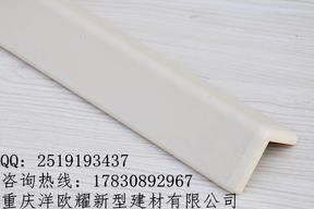 重庆护角专业生产优质护角生产商/价格/批发/供应商