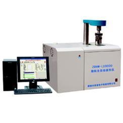 ZDHW-LB9000微机全自动量热仪
