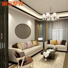 响家整装,室内装修设计施工,大品牌好品质
