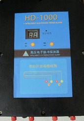 高压脉冲电子围栏系统