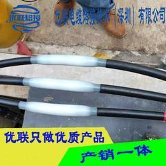 电缆中间熔接头 电缆接头 热熔接头厂家