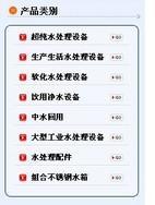 哪个单位的纯水做的好?上海纳洁18956182000