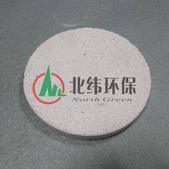 微孔陶瓷过滤板  陶瓷过滤板