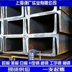 进口英标槽钢 PFC直腿槽钢现货供应