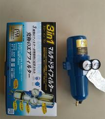 T-107A前田UNICOM干燥过滤器