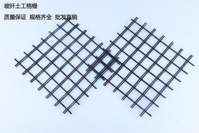 EGA玻纤土工格栅