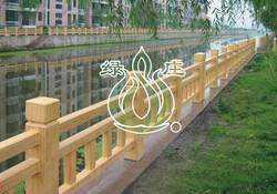 仿木栏杆,仿木护栏,河道护栏