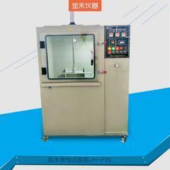 JH-P26刀具炊具耐腐蚀试验机夹钢刀环境试验设备