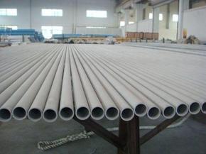 供应2205双相不锈钢管,2507不锈钢管